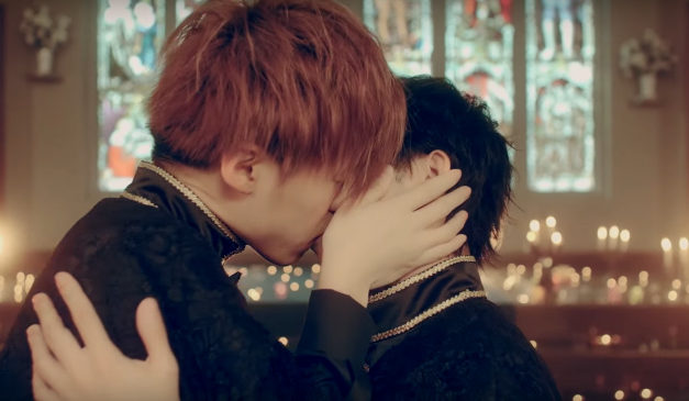 Japanese Boyband Members Kiss Each Other In Intimate Places On New Video