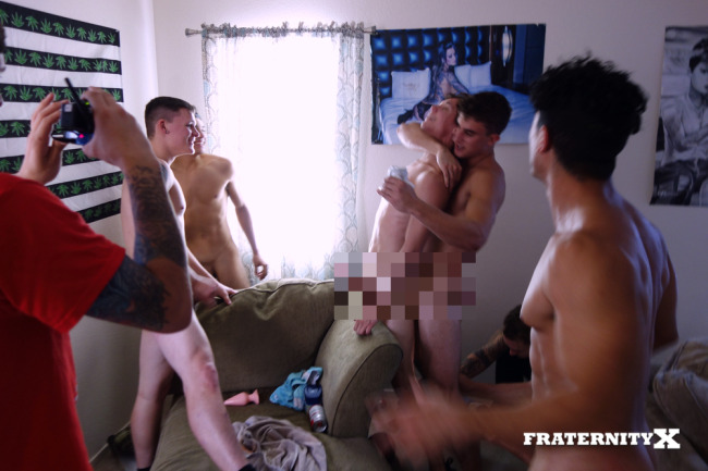 fraternityx pixelized group
